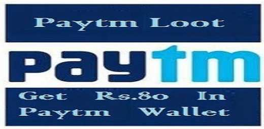 get_unlimited_balance_in_paytm_wallet_paytm_loot_trick