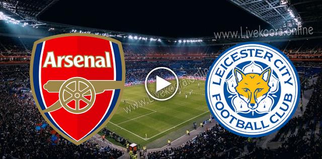 موعد مباراة ليستر سيتي وآرسنال بث مباشر بتاريخ 23-09-2020 كأس الرابطة الإنجليزية
