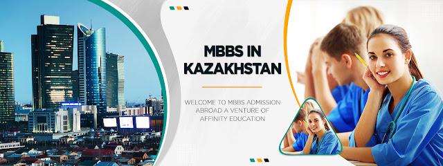 Who recognized medical universities in Kazakhstan?