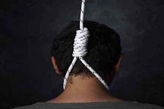प्रेमिका के सामने प्रेमी ने फांसी लगाकर की आत्महत्या, वीडियो कॉल पर दोनों कर रहे थे बात