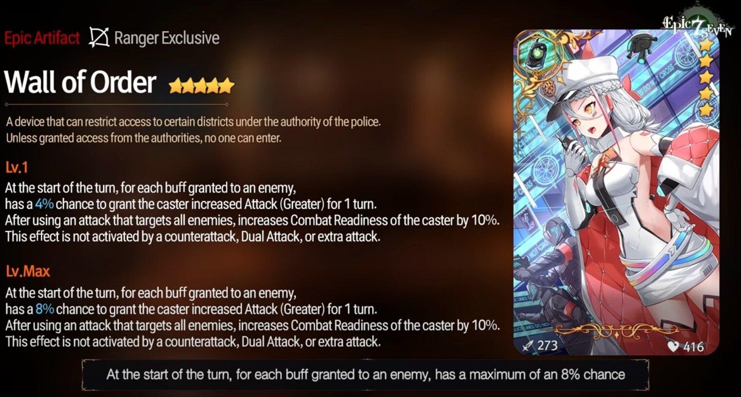 Epic Seven Limited Hero Landy artifact
