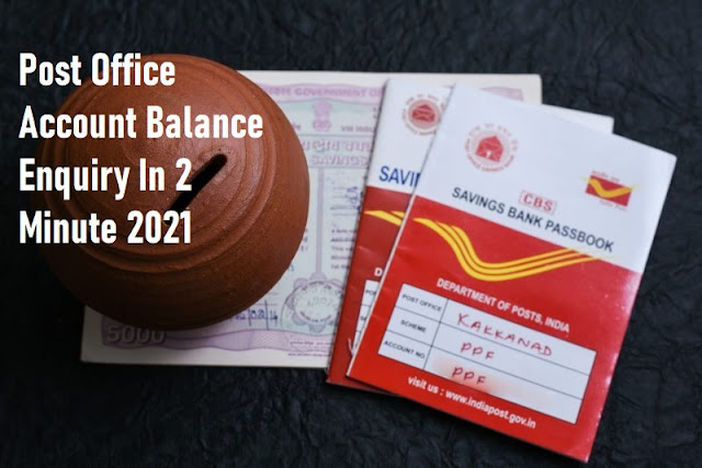 Post Office Account Balance Enquiry In 2 Minute