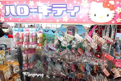 100 yen store akihabara