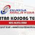 Jawatan Kosong di Bursa Malaysia Berhad - 30 Oktober 2021