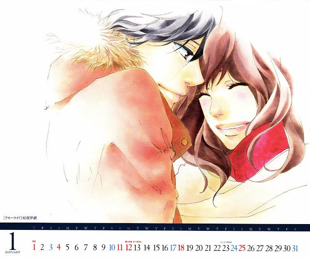 Calendar Betsuma 2015 01 Ao Haru Ride de Sakisaka Io