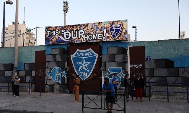 Ιωνικός : Έκκληση για τα έργα στο γήπεδο της Νεάπολης
