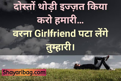 New Attitude Bhaigiri Status In Hindi