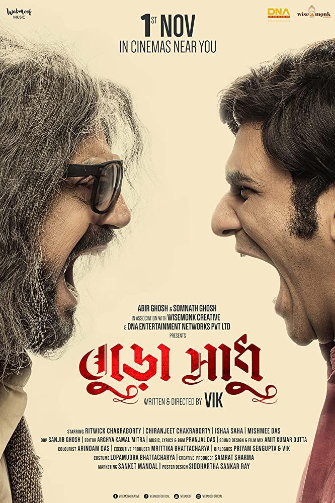 Buro Sadhu 2019 Bengali Movie Download HDRip 720p,480p,1080p
