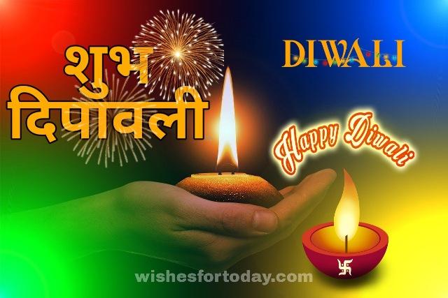 Best Shubh Deepawali Images