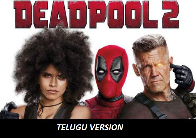 guntur theaters deadpool 2 telugu dubbed version