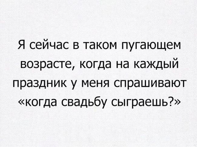 Смешные анекдоты и картинки на Жмурки.ру