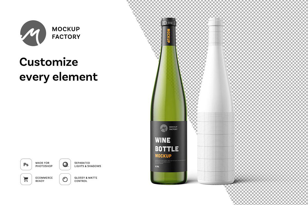 Wine Bottle Mockup Vol.3 4795148.