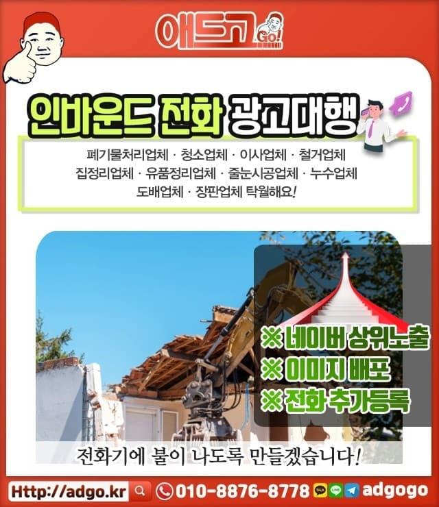 삼성중앙역홍보플랜