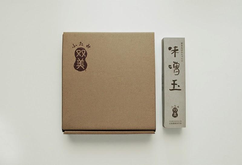 mejor packaging japonés