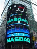 Nasdaq alters IPO procedures after Facebook glitch