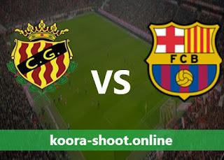مشاهدة مباراة برشلونة وخيمناستيكا بث مباشر كورة اون لاين بتاريخ 21/07/2021 مباراة ودية