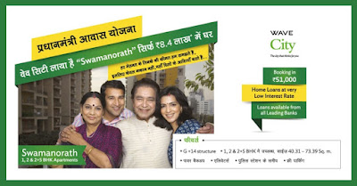 Wave Swamanorath Affordable Housing project in Ghaziabad