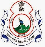Jobs in UKPSC 2014 Recruitment