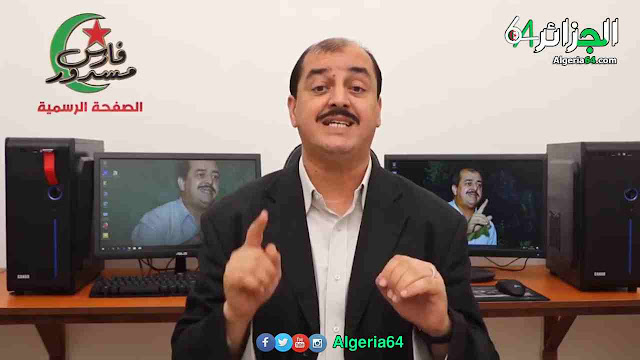 بالفيديو ... أول تعليق لفارس مسدور بعد رفض ملف ترشحه للرئاسيات