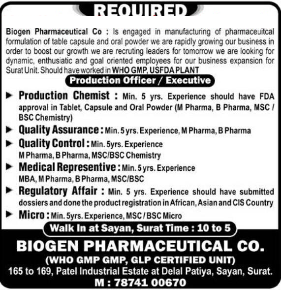 Biogen Pharmaceutical – Urgently Required in Production / QA / QC / Regulatory Affairs / Micro / Marketing || Apply Now
