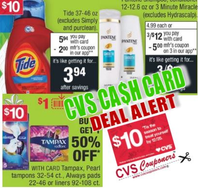 cvs cash card deal cvs couponers