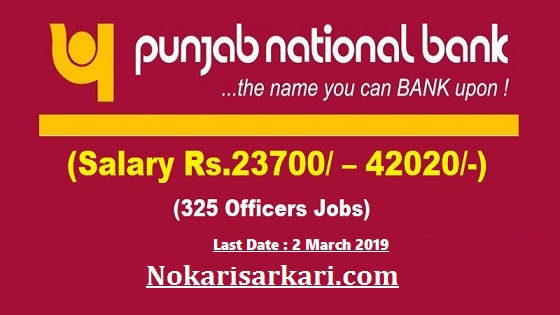 pnb Recruitment 2019