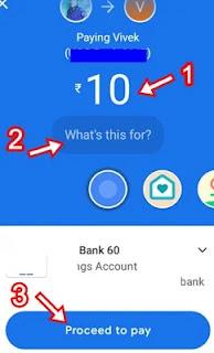 amount enter kar proceed to pay par click kare