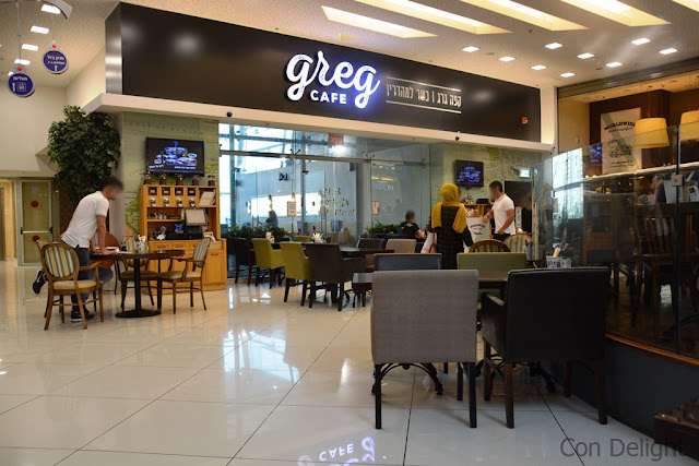 בית קפה גרג פתח תקווה greg cafe petah tikva