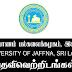 University Of Jaffna, Sri Lanka