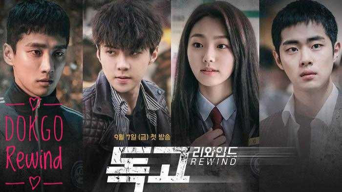 Download Drama Korea Dokgo Rewind Batch Subtitle Indonesia