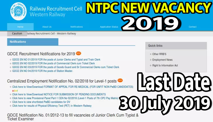 RRB NTPC Recruitment 2019: New vacancy - SarkariExamCenter Com:-All