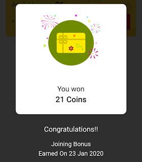 Aadhan-app-rewards