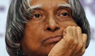 डॉ एपीजे अब्दुल कलाम