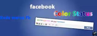 Trik Cara Membuat Status Berwarna di Facebook