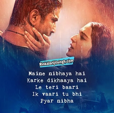 mere naam tu,mere naam tu zero,zero mere naam tu song,mere naam tu lyrics,mera naam tu video,zero mera naam tu,mere naam tu zero lyrics,mere naam tu song,mere naam tu full song,mere naam tu lyrics zero,zero song mere naam tu,mere naam tu full video song,zero mere naam tu lyrics,mere naam tu song lyrics,mere naam tu lyrics translation,mere naam tu coverqaafirana,qaafirana lyrics,qaafirana song,kaafirana songs,arijit singh songs,qaafirana song lyrics,qaafirana arijit singh,qaafirana kedarnath,qaafirana whatsapp status,qaafirana kedarnath songs,kedarnath songs,lyrics of qaafirana,qaafirana full song,new arijit songs,qaafirana kedarnath lyrics,qafirana song,arijit singh,lyrics,sushant singh rajput songs,qaafirana song kedarnath,qaafirana status,qaafirana arjit singh statujaan nisar akhtar,lyrics,jaanu meri jaan,old hindi songs,nisar,chand si mehbooba ho meri lyrics,music video with lyrics,chand si mehbooba ho meri lyrics hindi,nisar main teri galiyon,jashn e azaadi,bollywood,music,hindi,jaan,romantic songs,bollywood songs,jaanu,hindi songs,jigar,rajesh khanna movies,pakistani music,lata mangeshkar songs,songs,rajesh khanna songs,new hindi songs,pakistan,bollywood romantic songs