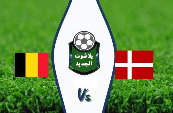 نتيجة مباراة الدنمارك وبلجيكا اليوم السبت 5 / سبتمبر / 2020 دردوري الامم الاوروبية