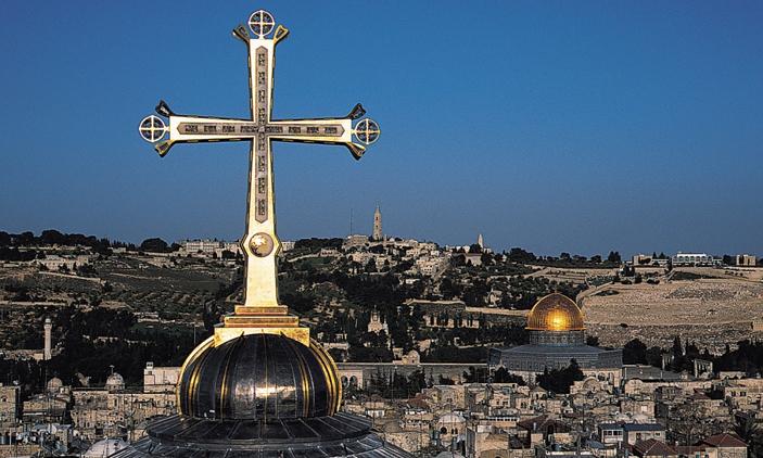 Apa Hubungan Kristen Dengan Yahudi? - GM | Fakultas ...