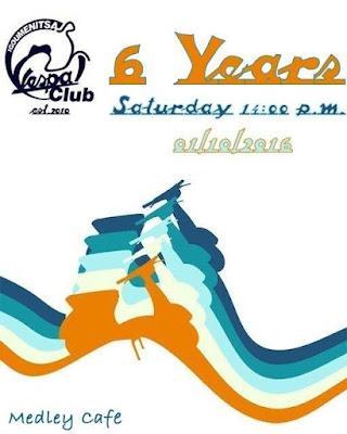 6α γενέθλια για το Vespa Club Ηγουμενίτσας