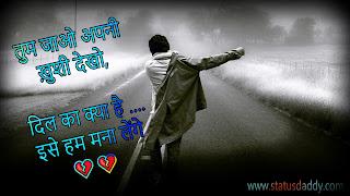 hindi,status,sad,love,hindi,love