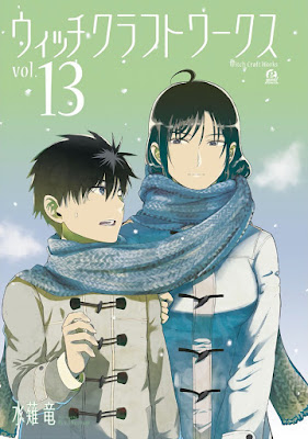 Manga Witchcraft Works Bahasa Indonesia