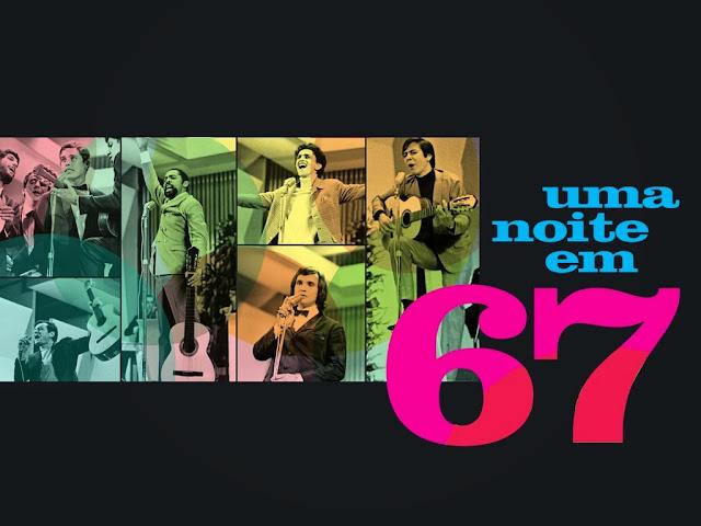 Mosaico dos artistas que se apresentaram no Festival de 1967.