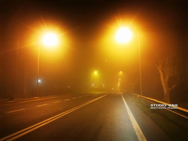 Πυκνή νυχτερινή ομίχλη σκέπασε τα πάντα στην Αργολίδα