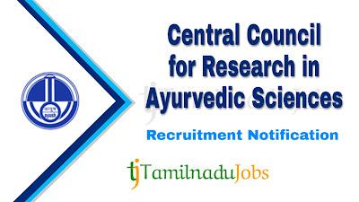 CCRAS Recruitment Notification 2019, govt jobs in India, central govt jobs, latest CCRAS Recruitment Notification update