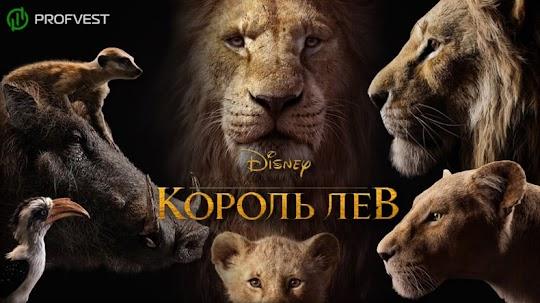 Король Лев (2019 года) – актеры озвучивания, сравнение с оригиналом и кассовые сборы