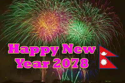 happy-new-year-2078-wishes