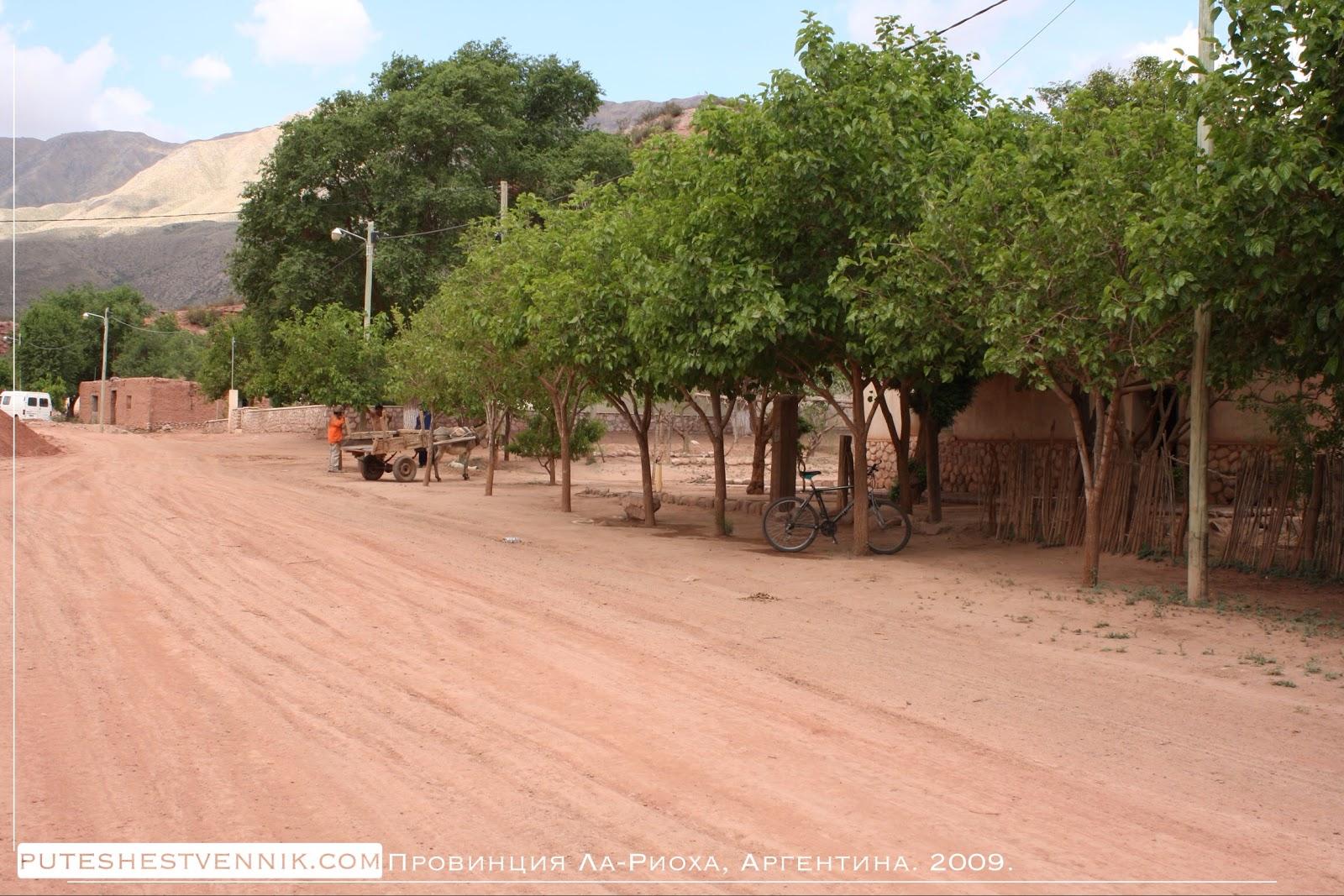 Деревня в провинции Ла-Риоха