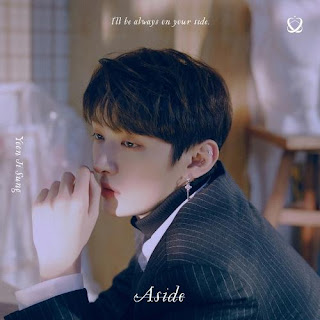 Lirik Lagu Yoon Jisung – In the Rain