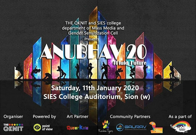 Sion SIES College Department of Mass Media  hosting Anubhav 20 Mumbai Pride 2020