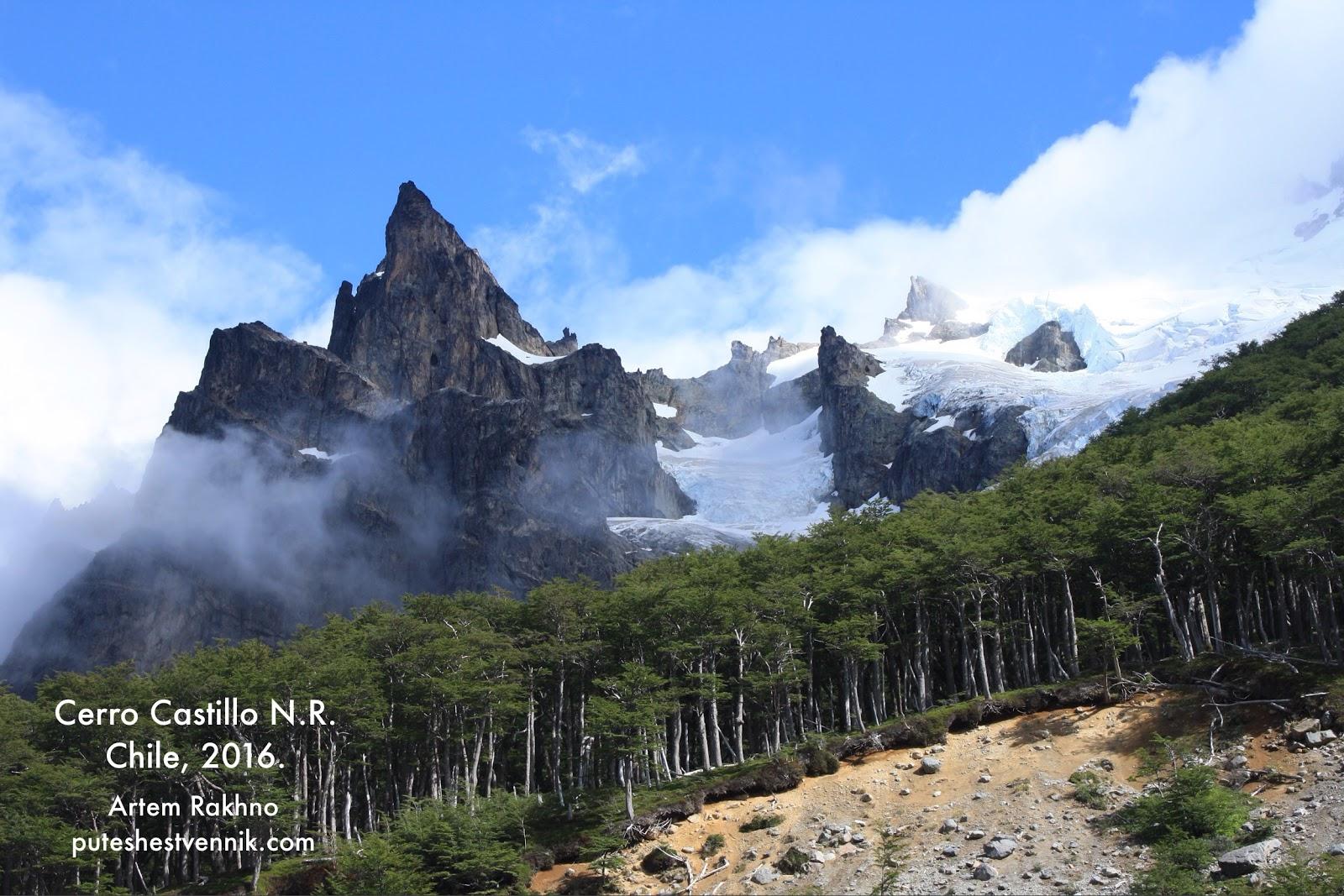 В Андах на территории Чили