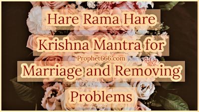 Hare Rama Hare Krishna Maha or Great Mantra